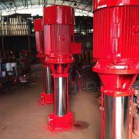消防泵厂家XBD7/50G-FLG消防增压泵