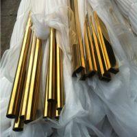 佛山钢材 现货促销不锈钢KTV装饰管、201不锈钢彩色管装饰管材!!!