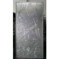 供应贵州省安顺市镔纳铝浮雕镀铜屏风