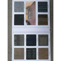 美朗地毯 Beautyland地毯 怡发地毯-官网