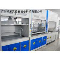 实验室通风柜生产安装厂家,化学实验室通风柜
