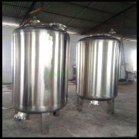清又清直销5吨/时4级去水垢软化水处理除铁猛净水设备 热水锅炉水质软化设备