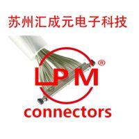 供应I-PEX 20497-050T-30 LVDS 50P连接器