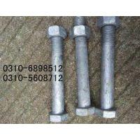 铁塔螺栓 |电力螺栓 | 石标牌热镀锌螺栓