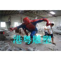 玻璃纤维电影人物雕塑蜘蛛侠人物雕塑电影院摆件模型动漫卡通模型