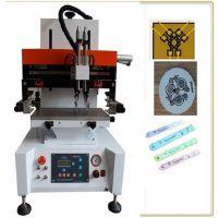 广东力沃供应小型高精密丝印机