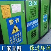 厂家供应多元复合型等离子UV光氧废气处理设备 等离子废气净化器