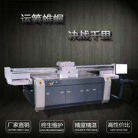 UV平板打印机 创业生产设备机器 集成墙板护墙板彩印设备