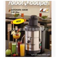 robot coupe 罗伯特 J80 ULTRA 进口商用大功率榨汁机果汁机