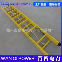 伸缩梯 单升降梯 电力电信检修绝缘单直升降梯