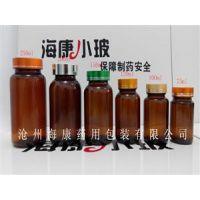 300ml广口玻璃瓶,药用棕色广口玻璃瓶,300ml保健品玻璃瓶现货销售
