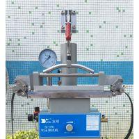 业成YC-698拉链水压测试机 供应压力测试仪