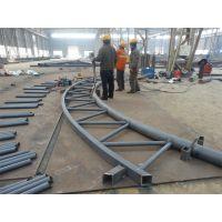 弧形钢结构件加工出口厂家-三维钢构
