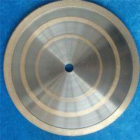 烧结金刚石切割片 SDC青铜切割片,切陶瓷锯片厂家定制