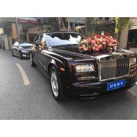 增城婚礼租劳斯莱斯银云婚车多少钱|广州租劳斯莱斯幻影