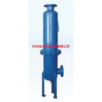 佳洁压风管道油水分离器
