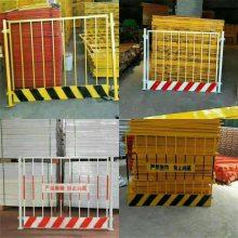 临时安全护栏 基坑防护栏施工方案 马路隔离护栏