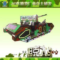 肯琰优室内VR射击电玩游戏设备游乐园设备仿真坦克