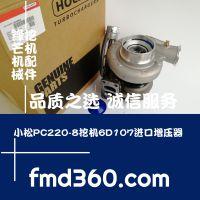 锋芒机械进口挖机配件小松PC220-8挖机6D107进口增压器6754-81-8190