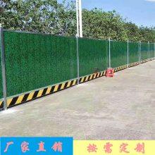 市政施工彩钢围挡 房地产新型彩钢扣板围挡 简单安装