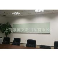 钢化磁性玻璃白板挂式玻璃磁性白板白色玻璃写字板可定做上海工厂 举报 本产品采购属于商业贸易行为