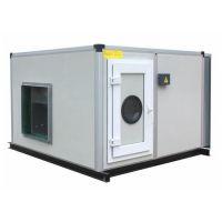 隆宇空调机组 新风机组 空气处理机组 冷暖型风机箱 水冷空调器