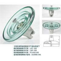LXP-120玻璃绝缘子