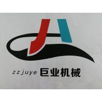 郑州巨业液压机械有限公司