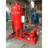 定压补水罐,定压膨胀罐,定压装置,定压补水排气装置