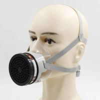山东国业一护硅胶半面防毒防护面具