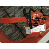 日本共立(爱可)油锯CS-490ES双把手油锯18寸汽油链锯 伐木锯
