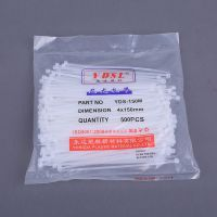 厂家直销扎带自锁尼龙扎带塑料环保扎带束线带捆扎带扎绳