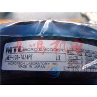 MEH-130-1024PE旋转编码器 南京直销日本MTL