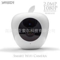 WIFI摄像机 1080P蓝牙音响无线网络摄像头网络监控摄像机探头