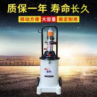 批发高压气动黄油机 20L油封耐磨耐用气动黄油机 黄油泵注油器