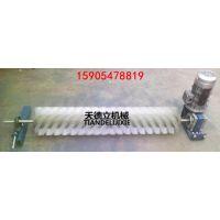 XQ-I-1000电动尼龙滚刷清扫器 1.5KW电动清扫器