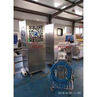 食品工厂设备清洗FC7190AP泡沫清洗机