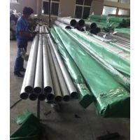 上思石油用不锈钢管 316不锈钢工业焊管