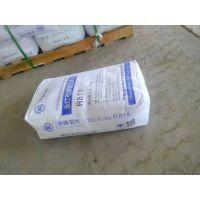 厂家供应金红石型钛白粉,裕兴818, 涂料级国标正品