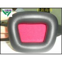 专业定制高端耳机电压成型皮耳套 耳机海绵软垫