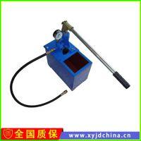 供应10MPA管道手动试压泵 便携式水压试压泵现货 手动加压泵报价