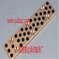 YDB滑动轴承SESW自润滑滑板