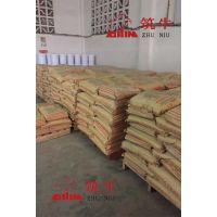 沧州桥梁支座灌浆料厂家|特种建材直销