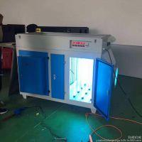 家具厂光氧净化器除味设备——泊头德智机械