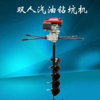 手提式汽油打孔机 树坑挖坑机 大棚立柱钻坑机批发