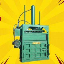 沧州市双缸立式铝销子压块机 启航牌电动液压纸箱打包机 60吨矿泉水瓶挤包机厂家