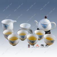 个性化陶瓷茶具精工细作定制节日礼品