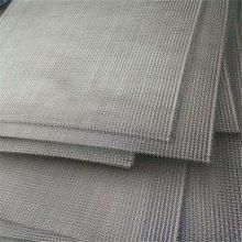 金属丝网填料 丝网报价 造粒机过滤网