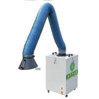 固始县厂家直销HYY1.1kw焊烟净化器