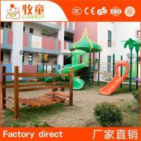 幼儿园大型户外木质拓展器材攀爬网滑梯组合卡通城堡定制